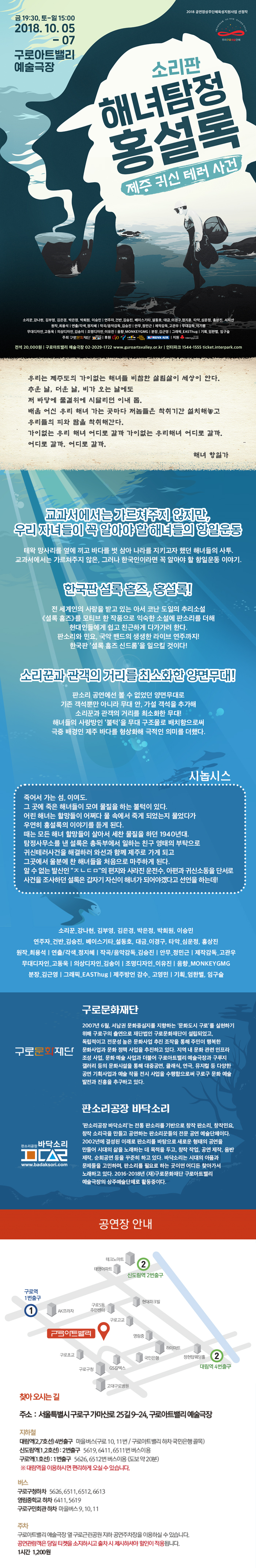 홍설록_상세페이지